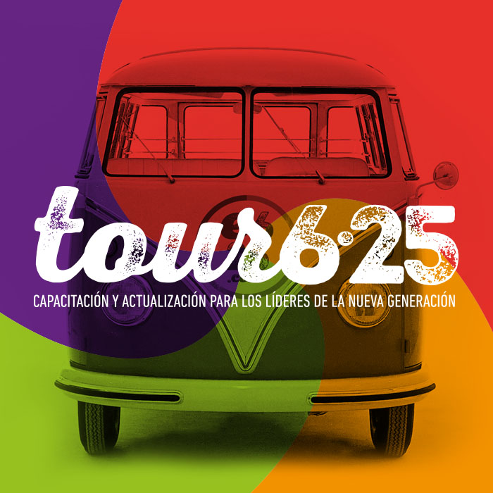 tour_e625_color